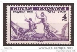 GUI275-L4154TCO.Guinea Guinee.GUINEA ESPAÑOLA.UPU. 1949 (Ed 275**) Sin Charnela.MAGNIFICA - Culturas