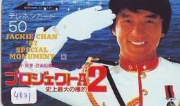 Télécarte Japon Cinéma * 4031 * JACKIE CHAN *  Japan Movie Phonecard * TELEFONKARTE * FILM * CINEMA - Kino