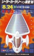 Télécarte Japon * Voiture à ENERGIE SOLAIRE -  Solar Car (33) - Cars