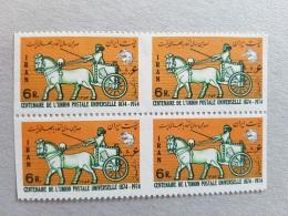 Iran, 1974, UPU Centenary, ERROR - Vertically Imperforated, MNH Block, Michel 1754 - Iran