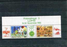 DJIBOUTI 1985 Y&T Pa 223** Tennis - Gibuti (1977-...)
