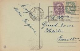 """N° 111 Et N° 233 OMECA """" Pau 21 Septembre 1930 Grand Prix Automobile Club De France """" Sur Carte Postale - Marcophilie (Lettres)"""