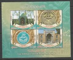 (D1197) Iran:  Bloc Université De Teheran 2015 - Iran
