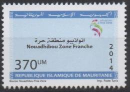 Mauritanie Mauretanien Mauritania 2014 Mi. 1214 Nouadhibou Zone Franche Free Zone MNH ** - Mauritanie (1960-...)