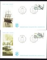 1994  Ship's Figureheads  MiNr 252-3 - FDC