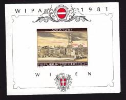 Austria, Scott #B345?, Mine No Gum, Heroes´ Square, Issued 1979 - 1945-.... 2a Repubblica