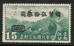 REPUBLIC Of CHINA   Scott # C 41 VF USED - 1945-... Republic Of China