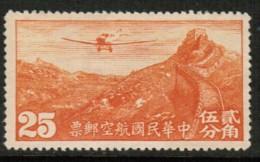 REPUBLIC Of CHINA   Scott # C 12* VF UNUSED No Gum As Issued - 1945-... Republic Of China