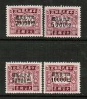 REPUBLIC Of CHINA   Scott # J 102-9* VF MINT HINGED - Postage Due