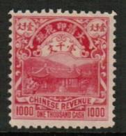 CHINA  1908 REVENUE 1000 CASH---VF UNUSED No Gum As Issued - Unused Stamps