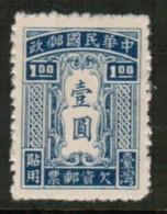 REPUBLIC Of CHINA---TAIWAN   Scott # J 1* VF UNUSED No Gum As Issued - China