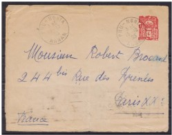 INDOCHINE  ENTIER  CACHET  PHU NGHIA ANNAM 1935  Via VINH    RR  Réf 5691 - Briefe U. Dokumente