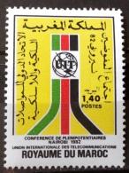 Morocco 1982 MNH** # 537 - Morocco (1956-...)