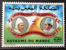 Morocco 1983 MNH** # 551 - Morocco (1956-...)