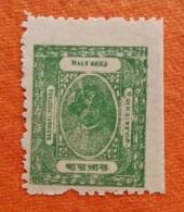""" BARWANI "" State, Princely State India, 1922, SG 14, 1/2 Anna, Green, Rana Ranjit Singh, MH, Fine Quality, As Per Scan - Barwani"