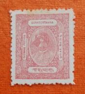 """ BARWANI "" State, Princely State India, 1923, SG 18, 1/4 Anna, Rose, Rana Ranjit Singh, MH, Fine Quality, As Per Scan - Barwani"