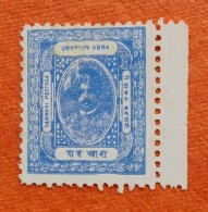 """ BARWANI "" State, Princely State India, 1928, SG 28c, 1/4 Anna, Ultramarine, Rana Ranjit Singh, MH, Fine Quality - Barwani"