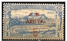 Grecia/Grèce/Greece: Stadio, Acropoli, Stade, Acropole, Stadium, Acropolis