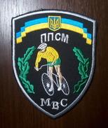 Patch POLICE Bicycle Patrol MIA UKRAINE Aufnäher Ecusson Parche - Police & Gendarmerie
