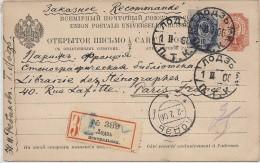 LCTN41- EMIRE RUSSE  CP EPRP PARTIE DEMANDE A DESTINATION DE PARIS AU TARIF RECOMMANDE FÉVRIER 1906 - 1857-1916 Imperium