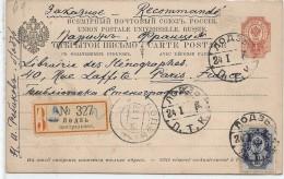 LCTN41- EMIRE RUSSE  CP EPRP PARTIE DEMANDE A DESTINATION DE PARIS AU TARIF RECOMMANDE JANVIER 1906 - 1857-1916 Imperium