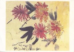 Chrysanthemum Chang Chin China UNICEF - Pittura & Quadri