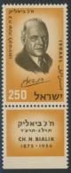 Israel 1959 Mi 182 + Tab YT 155 Sc 155 ** Chaim Nachman Bialik (1873-1934) Jewish Poet In Hebrew + Yiddish / Dichter - Schrijvers