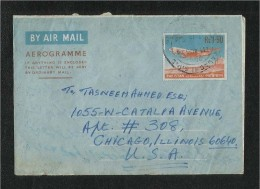 Pakistan Postal Used Aerogramme Cover Pakistan To USA   Airplane - Pakistan