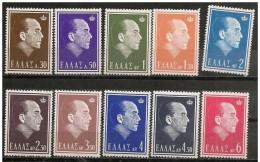 Grecia/Grèce/Greece: Re Paolo I Di Grecia, Roi Paul Ier De Grèce, King Paul I Of Greece - Royalties, Royals