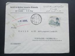 Ägypten 1939 Einzelfrankatur Nach Wiesbaden. Societe De Matieres Colorantes Allemandes Waibel & Co. Le Caire P.O. Bag - Ägypten