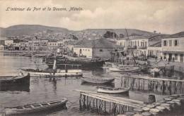 CPA - Grece, L´interieur Du Port Et La Douane, METELIN - Grèce