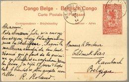 CONGO ENTIER STIBBE 43  VUE 69 ALBERTVILLE OBL ELISABETHVILLE + WESPELAER 1914- EP1 - Entiers Postaux