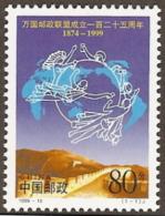 China (PRC),  Scott 2016 # 2972,  Issued 1999,  Single,  MNH,  Cat $ 0.65,  UPU - 1949 - ... République Populaire