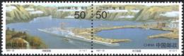 China (PRC),  Scott 2016 # 2811a,  Issued 1997,   Pair,  MNH,  Cat $ 1.00,  Dam