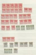 Nederland MNH Bontkraag, Postfris** - Collections (sans Albums)