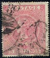 GREAT BRITAIN   57, Used,4 Margins, Rose, Sound, SCV$ 600,   (gb057-5,   S.G.  126,,,,,[16-FTT - 1840-1901 (Victoria)
