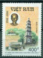 VIETNAM 1999 200TH BIRTH ANNIV. OF NGUYEN VAN SIEU - TOWER MNH M00329 - Viêt-Nam