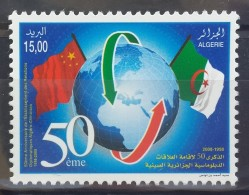 Algeria 2008 MNH Stamp - 50th Anniv Of The Diplomatic Relations Between China & Algeria - Joint Issue - Algeria (1962-...)