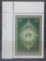 Algeria 2009 MNH Stamp - Presidential Elections - Dimocracy - Algeria (1962-...)