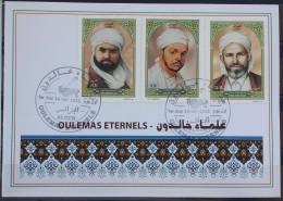 Algeria 2012 FDC - Ulema Eternals - Famous People - Islam - Algerien (1962-...)