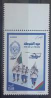 Algeria 2013 MNH Stamp -  Police Day - Flag - Helicopter - Algeria (1962-...)