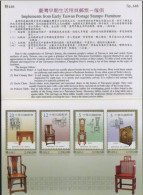 Folder 2003 Early Taiwan Furniture Stamps Chair Table Bed - Other