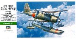 Mitsubishi F1M2 Type Zero Observation Seaplane 1/48 (  Hasegawa ) - Airplanes