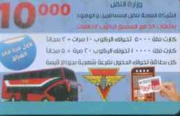 Iraq Transportation Cards, For Bus (1pcs) - Iraq