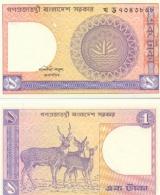 6-778. Billete Bangladesh . 1 Taka 1982 - Bangladesh