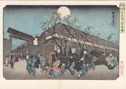 Arts - Peinture - Tableau Japon - Hiroshigé - Toto Meisho - Paintings