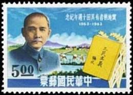 Taiwan 1963 Land-to-Tillers Stamp Sun Yat-Sen SYS Grain Book Farmer Rice Crops Farm - 1945-... Republic Of China