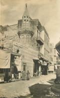 Egypte - Egypt - Le Caire - Street In Cairo - Bon état - El Cairo
