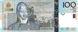 HAITI 100 GOURDES 2004 P-275a UNC PREFIX A [HT848a ] - Haiti