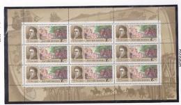 RUSSIE URSS 1992  CELEBRITES FEUILLET 5957  MNH - Unused Stamps